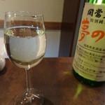 日本酒 酒晴 - 福島のお酒を飲みましょ