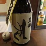 日本酒 酒晴 - 黒龍 しずく(大吟醸)