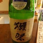 日本酒 酒晴 - 獺祭 発泡にごり酒 50(純米大吟醸)
