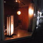 食幹 渋谷店 -