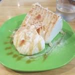 グッドモーニングカフェ - エンゼルフードケーキ バニラキャラメル