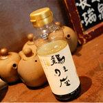 鐵玄肉匠 渋谷 - 卵かけごはん用の醤油