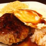 Cafeひととき - 850円ランチ(テリたまハンバーグプレート)