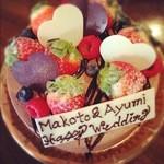 サンテリアプラス - 結婚式2次会でお店からプレゼントのウェディングケーキ♡