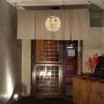 Foods bar 栞屋 - 店舗正面
