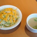クルサーニ - サラダ、スープ