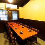 粋 - 最大15名様の個室