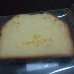 アヤベ洋菓子 - カフェドクリエのパウンドも売ってます