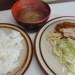 キッチン南海 向ケ丘遊園店 - チキンカツしょうが焼きセット