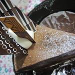 Patisserie Le Coeur - チョコのつのが立ってます