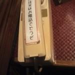 16370289 - テーブル席には、注文用の電話があって便利です