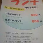 16370317 - ランチ。サラダがついて安い