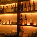 和酒bar uonoya -