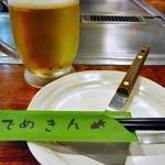 でめきん - テーブルセット:箸の袋にもでめきん♪