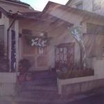 大橋屋 - 住宅街にひっそりとあります。