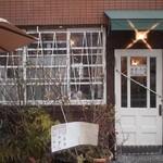 ビオン ハグカフェ - お店の入口
