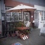 ビオン ハグカフェ - お店の外観です