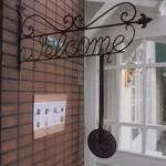 ビオン ハグカフェ - 入口です