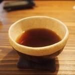 ビオン ハグカフェ - 食後のコーヒー