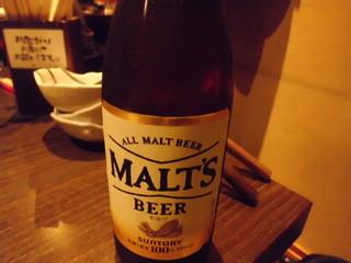 磯べゑ - ビール