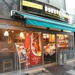 ドトールコーヒーショップ - 都営新宿線の市ヶ谷駅のすぐ近くにあります