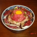 ぢんげる - 香りあえ・すきみ納豆   ¥1,850