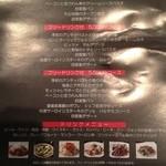カレンダー - 2012.12.15(土)19時から団体貸切訪問 5000円飲み放題コース!美味しいです。