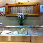 寿司海鮮 たはら - 季節のお花が生けてあります