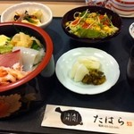 寿司海鮮 たはら - 日替わり 三色ちらしセット