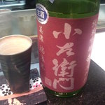 16384381 - 小左衛門純米吟醸