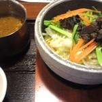 爆裂石焼らーめん 一兆 - 石焼野菜タンメン  味噌味  スープ入れる前