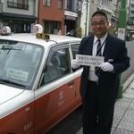 比良山荘 - <2012.12月>追記で書かせてもらったグルメタクシーさん(ご本人の許可を頂いて掲載してます)