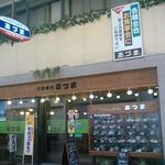 お食事処あづま - 宇和島きさいやロードという商店街の中です