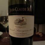 16388707 - とっても美味しかったフランスワイン