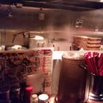 16388783 - 清潔な厨房