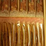 16392712 - ジュリエット・アーモンドパイの詰め合わせ