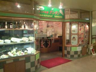ナンダン シーモール店
