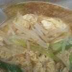 中華料理 珍萬 - 玉子ラーメンアップ♪
