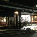 金比羅うどん - 日田インターの近くにあります。