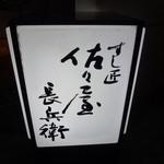 16395046 - 【H24.10.6】