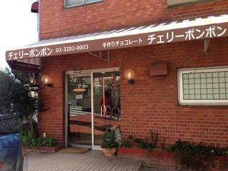 チェリー ボンボン - 大久保通り沿い(by shoeshouse)