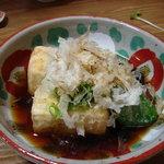 居酒屋 きよちゃん家 - 揚げ出し豆腐