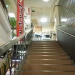 お食事処・お酒処 やまおか - 2階への階段