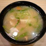 16401560 - ずわい蟹の味噌汁(231円)
