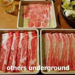 しゃぶしゃぶ 温野菜 - 牛・豚食べ放題(牛肩ロース・アンデス豚ロース・アンデス豚カルビ)