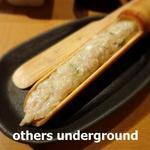 しゃぶしゃぶ 温野菜 - 竹筒鶏つみれ