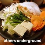しゃぶしゃぶ 温野菜 - 定番野菜盛り