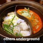 しゃぶしゃぶ 温野菜 - 釧路産 昆布だし&四川風 旨辛火鍋だし