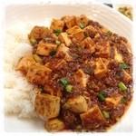 菩提樹 - 新規開拓。麻婆豆腐かけ御飯。爽やかなピリ辛。
