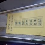 16407856 - 2012.12 鯛鯛鮭鮭さばさばさば、、、鯖が本命なんでしょうか?